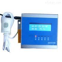 捷創信威 深圳智能溫濕度探測報警器