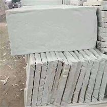 耐高温隔热硅酸盐板