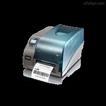 超高频 桌面式RFID打印机