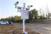 安徽廠家車輛未沖洗抓拍分析系統智能管控型