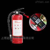 邏迅智慧消防智能滅火器壓力位移溫度等監測