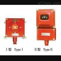 防爆手动报警按钮 型号:BSHD0/BSHD-1A