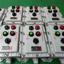 防爆控制箱两灯两钮一转换铝合金