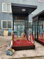 哈尔滨移动岗亭厂家-景区售货亭-站台岗台