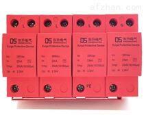 陕西�东升电气YKYV3-25/4一级浪涌�|保护器