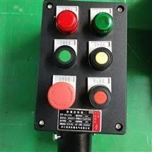 工程塑料2灯4钮立柱式防爆防腐操作柱