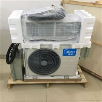 BKFR-35冷暖型1.5P防爆空调