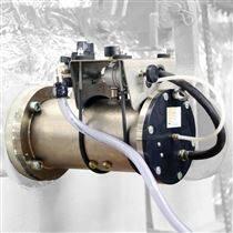 德国Netter Vibration振动清洁