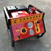 JBQ5.5/9.0手�台机动消防泵