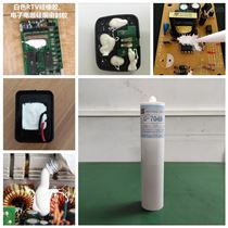 透明色电子密封胶|RTV硅橡胶