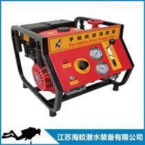 JBQ5.5/10.0消防泵 15HP国产力帆�缍�力手抬泵