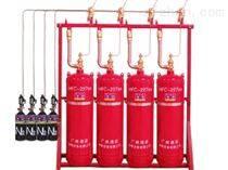 自動滅火七氟丙烷消防設備