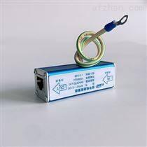 网络监控视频用RJ45口信号防雷器浪涌保护器