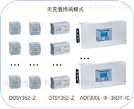 AcrelCloud-3200远程预付费管控系统