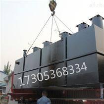 八公山MBR一體化污水處理設備加工調試供應