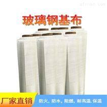 玻璃纤维布 玻璃钢基布 生产厂家 滨津纺织