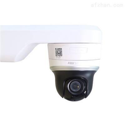 海康威视ds-1294zj 迷你球机摄像机配件支架