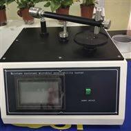 阻湿态微生物穿透试验仪