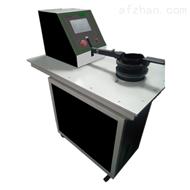 防护材料透气性能测试仪原理