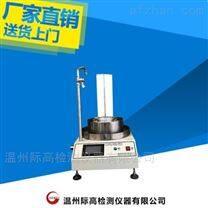际高YT020型土工布透水性测定仪