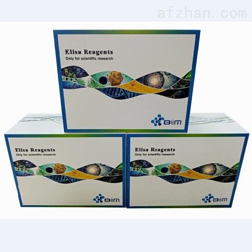 小鼠α干扰素(IFN-α)ELISA试剂盒