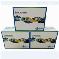 牛脂多糖結合蛋白(LBP)ELISA試劑盒