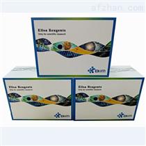 INS,大鼠胰岛素ELISA试剂盒供应商