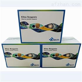 牛脂多糖结合蛋白(LBP)ELISA试剂盒