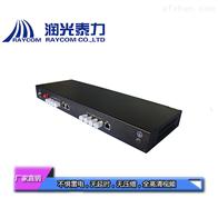RV641DP4路双向HD-SDI光端机