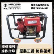 吸程8米的3寸柴油机消防泵