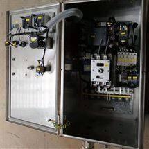 三防配电箱防水防尘防腐带电流表电压表
