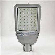 LED防爆路燈200W 路燈式200WLED防爆照明燈