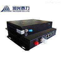 RV613P1路HD-SDI光端机