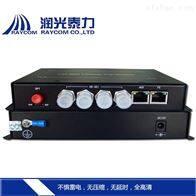RV641P4路HD-SDI光端机