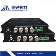 RV641N4路HD-SDI光端机