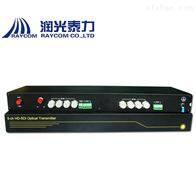 RV681N2路双向HD-SDI光端机