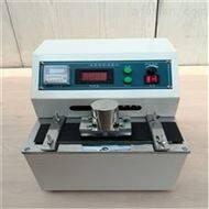 油墨脱色试验测试机技术特征