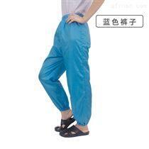 無塵褲子防靜電分體服褲子