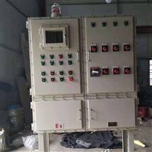 BXD防爆变频控制柜带声光灯