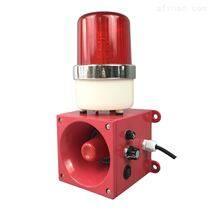 海康威视AL-629J 警号喇叭转灯声光报警器