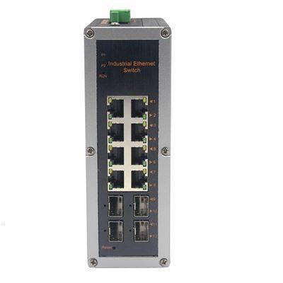 华为组网交换机 兼容华为华三  千兆4光4电