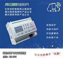 多功能型电气火灾监控器监控电流电压