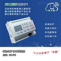 多功能型電氣火災監控器監控電流電壓