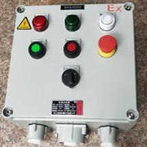 防爆控制箱三灯三钮一转换挂壁式