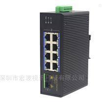 工業級1光8電管理型POE千兆交換機