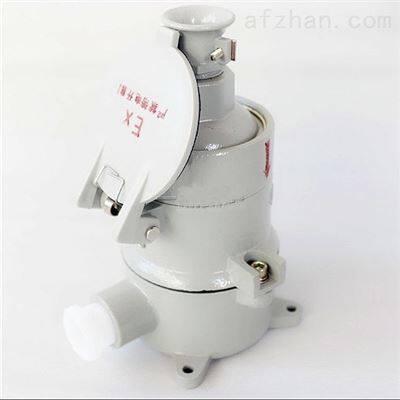 AC-15220v,3芯防爆插销厂家报价
