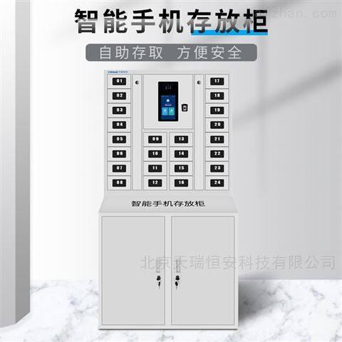 北京24门指纹识别智能手机存放柜厂家 定制