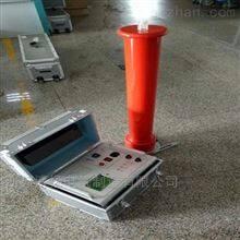 超低频高压发生器电力资质专用