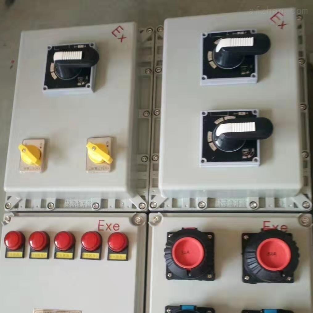 防爆检修箱IIB级铝合金