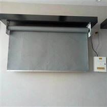 广州挡烟垂壁价格1.90元米
